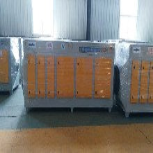 高端废气处理uv光氧净化器光氧催化废气净化器净化产品