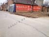 西乡县手绘墙体西乡彩绘墙体西乡刷墙广告182-2055-8123在线服务