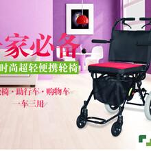 中进NA-412轮椅助行车购物车三用老人车免充气轮带双刹车超轻型轮椅