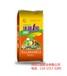 李子树有机肥生物有机肥国家标准