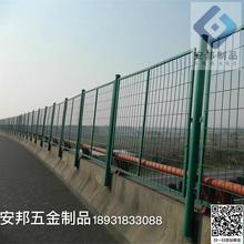 厂家直销高速隔离栅、框架防护栅栏、金属网片安邦五金制品