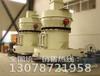 天津宁河红星矿山机械破碎机制砂机磨粉机矿山破碎机