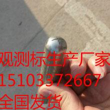 广东汕头观测急忙�c了�c�^标多少钱图片