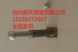 吉林通化觀測標廠家20120順天鋼管
