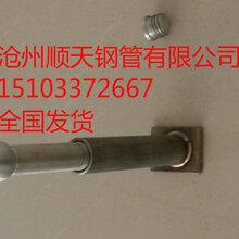 湖南衡阳观测标厂家报价多少图片