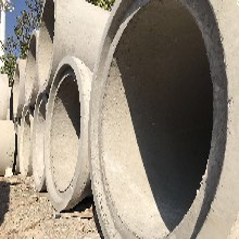 东莞市钢筋混凝土排水管材建兴水泥制品厂图片