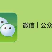 郑州微信公众号开发运营服务商哪家好