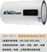 AO.深圳史密斯储水式电热水器生产厂家