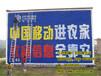 天津墙体广告墙体广告墙体广告公司农村墙体广告喷绘墙体广告