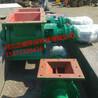 专业生产高质量YCD电动卸料器生产厂家
