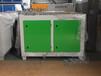 工业废气处理环保设备voc废气处理设备清大明骏环保设备