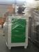 光氧催化廢氣處理設備烤漆房廢氣處理河北清大環保設備