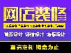 石家庄淘宝天猫京东装修设计网站设计制作