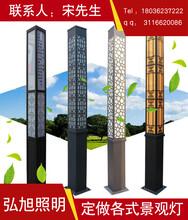 扬州弘旭照明生产特色LED景观灯广场景观灯园林景观灯