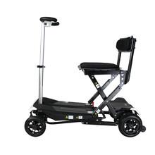 哪里能买到放心的高品质老年人代步车?去舒莱适看看图片