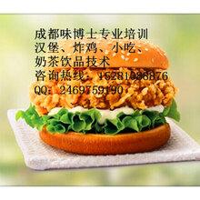 巴中汉堡店材料批发,巴中炸鸡小吃店材料供应,巴中奶茶原料供应图片