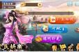 新疆乌鲁木齐特色麻将电玩天山美景手机棋牌游戏新软更美