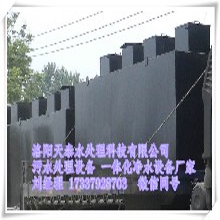长治200吨涂装废水处理设备喷漆废水处理设备机加工废水处理设备