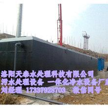 晋中造纸厂污水处理设备大型200吨造纸废水处理设备