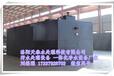 商丘南阳工业污水处理设备大型工厂污水处理设备化工污水处理设备