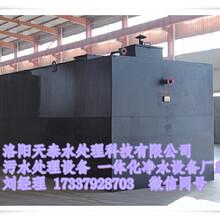 南阳平顶山一体化生活污水处理设备工厂一体化污水处理设备