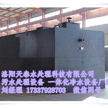 洛阳商丘一体化污水处理设备环评匹配地埋式污水处理设备
