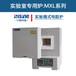 1200℃箱式电阻炉