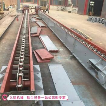 河北FU刮板输送机链式刮板输送机厂家