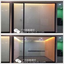 调光玻璃效果-欧毅建筑设计隔断幕墙雾化玻璃