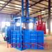 南京秸秆药材液压打包机铁桶压缩打包机厂家批发