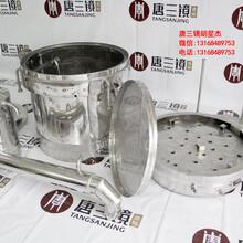 河南唐三镜白酒设备蒸馏小本酿酒创业图片