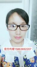 孩子看手机带自然莎眼镜能预防近视吗?对孩子眼睛有影响吗?价格多少钱?