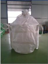 石家庄pp各类吨包生产厂家