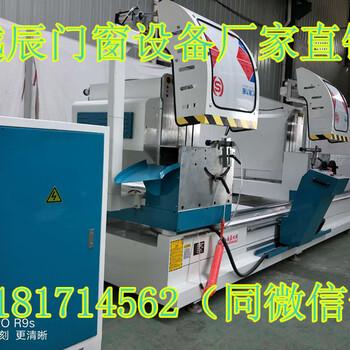 青川县断桥铝门窗制做需要的机器全套报价多少钱断桥铝机器全套共几台
