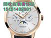 三亚二手百达翡丽手表收回可提供免费上门回收服务