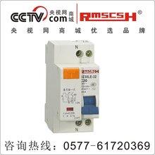DZ30L-32/1P32A漏电断路器上海人民空气漏电