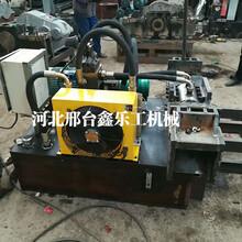 鑫乐工切断机大型液压钢筋截断机废旧钢筋切断机