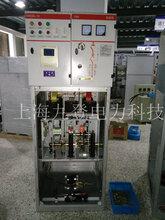 10KV高压固定式开关柜环网柜XGN-12