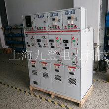 12KV高压充气柜RM6-12