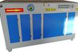 山东乐迪机械厂家直销UV光氧催化净化器光解设备