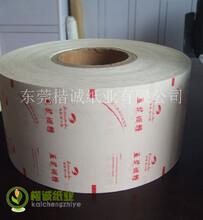铜版平张淋膜纸楷诚包装淋膜纸厂家图片