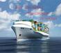 广州发到瓦房店海运公司/海运查询路线