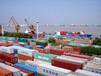 广州发到宁海海运公司/集装箱型号