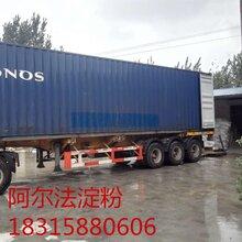 饲料用α-淀粉饲料添加剂用阿尔法淀粉工业淀粉生产厂家