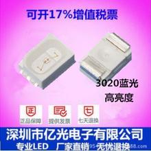 厂家供应贴片灯珠各类常规型号发光二极管灯珠