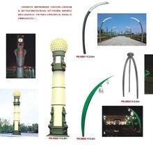 宸阳光电PA05-06景观灯LED照明太阳能路灯