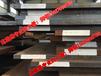 泸州耐磨钢Mn13耐磨钢的热处理工艺