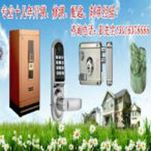 吉大上门开锁换锁公司,锦兴为您开启幸福之家!130-1637-8686