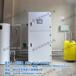 华州区无焰节能取暖设备—烟台怡和科技工程有限公司