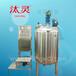 汰灵活氧洗衣液设备研发成功